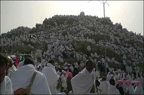 yawm arafa : quelques mérites du jour d'Arafa